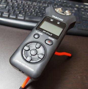P7280053.JPG